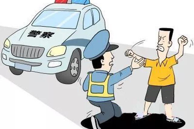 拒不配合民警执法 宁国一男子妨害公务获刑罚