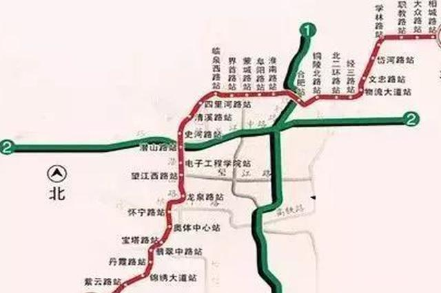 合肥轨道交通5号线打通43条单线隧道