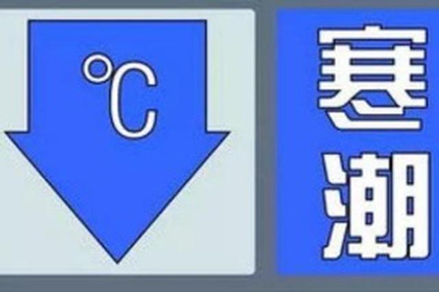 今日起阜阳气温逐步回升