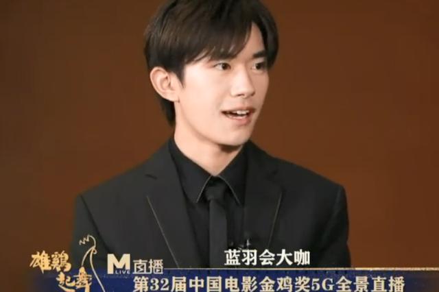 """易烊千玺自曝被陈坤""""捶了一拳"""" 获其夸赞演技好"""
