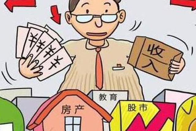 安庆前10月民生支出同比增长8.8%
