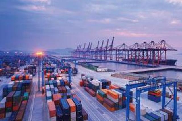 前10个月芜湖市进出口总值超400亿元