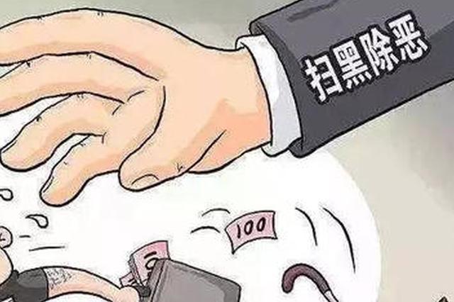 """芜湖这名黑社会""""大姐大""""在家中就擒"""