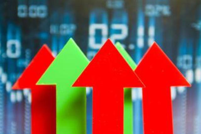 前10月财政收入增3.8%
