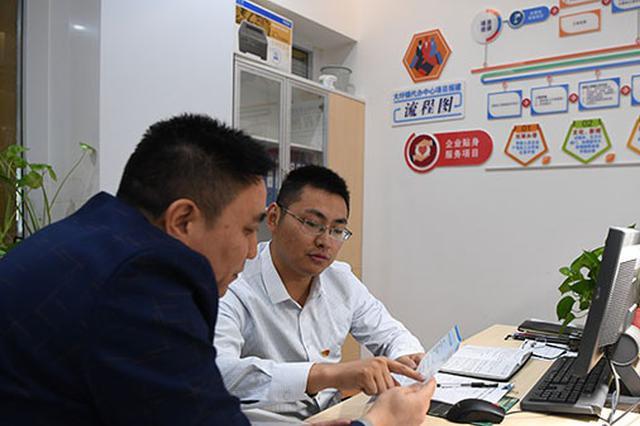 """合肥包河区:安徽首个千亿城区的""""服务经"""""""