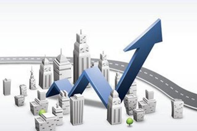协调联动促进经济平稳健康发展