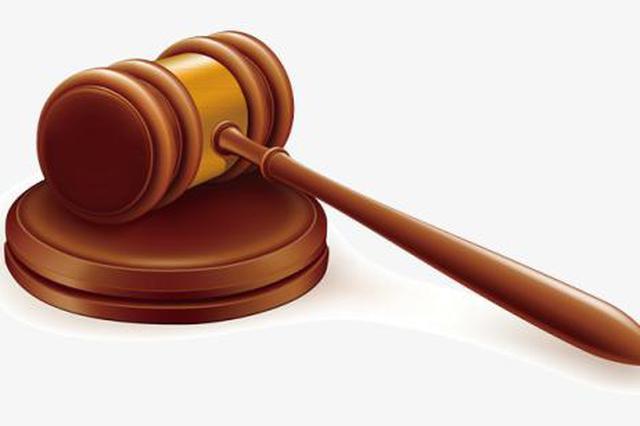 安徽法院受理执行案件345895件 同比上升19.46%