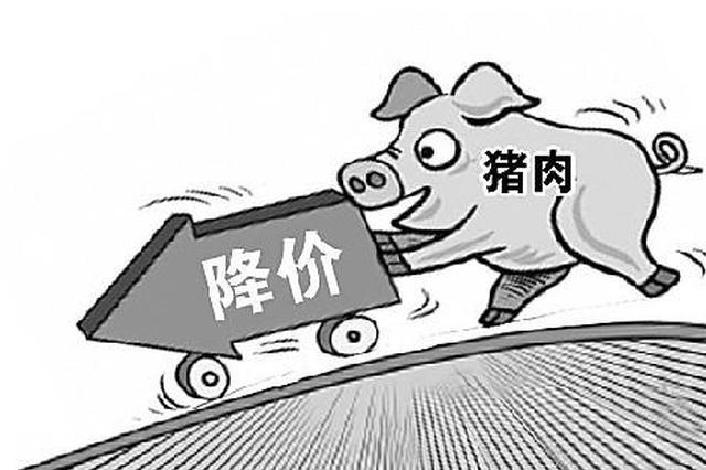 猪肉价格终于降了 多因素致价格走低