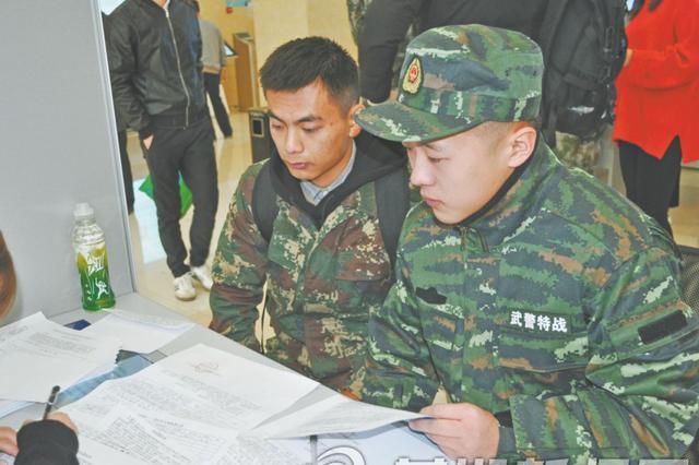 芜湖市举办退役士兵专场招聘会