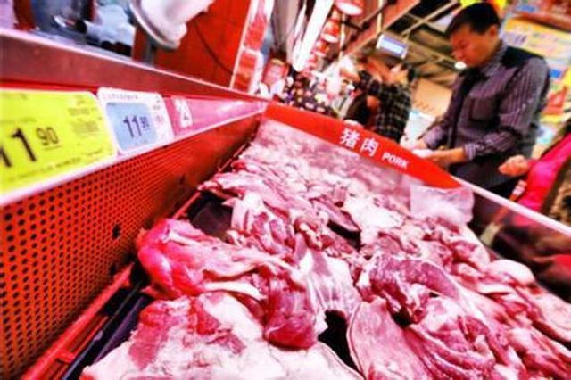 """本周安徽居民""""菜篮子""""价格略降 猪肉价格降幅明显"""