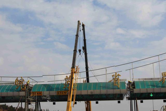 """安徽高速""""北大门""""皖苏省界收费站开始拆除"""