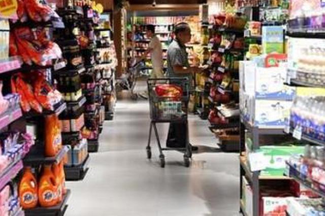 前十个月安徽省消费品进口增四成