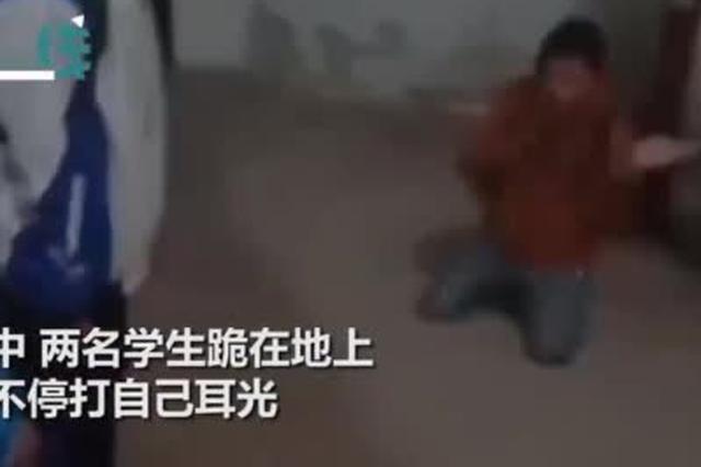 安徽天长校外殴打学生自扇耳光还被踹倒 警方已介入