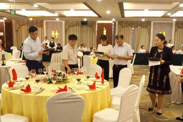 六安市举办旅游饭店服务技能大赛