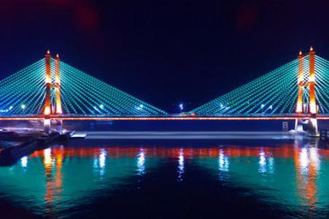 蚌埠市国道104淮河大桥收费站28日启动运营