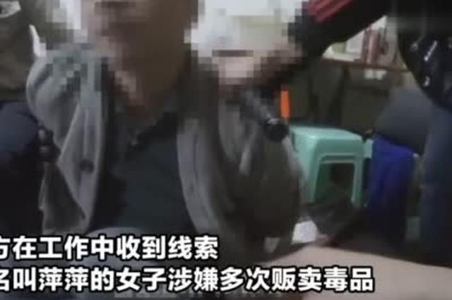 安徽警方破获特大贩毒案 抓61人缴毒3200余克