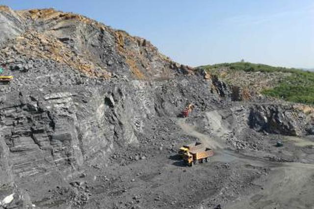 截至10月底 芜湖市共停产停建非煤矿山企业59家