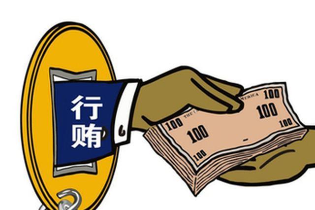 """安徽:酒驾后""""顶包""""被戳穿 男子竟贿赂交警近万元"""