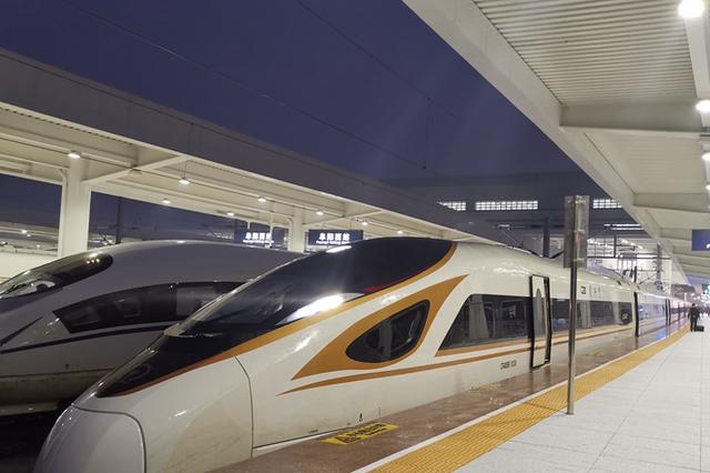 京港高铁商丘至合肥段 郑州至阜阳高铁正式开通运营