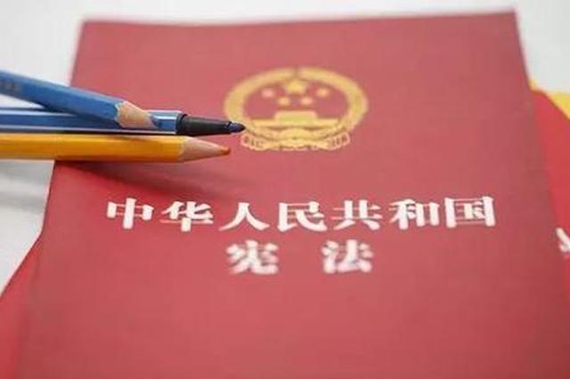 """芜湖市""""宪法宣传周""""活动启动"""