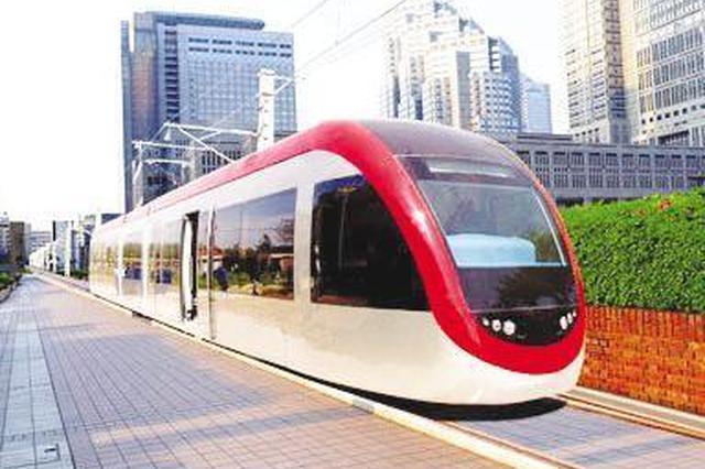 中国城市轨道交通专家论坛在芜举办