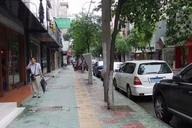 合肥岳西路(袁店路-长江西路) 启动慢行系统改造