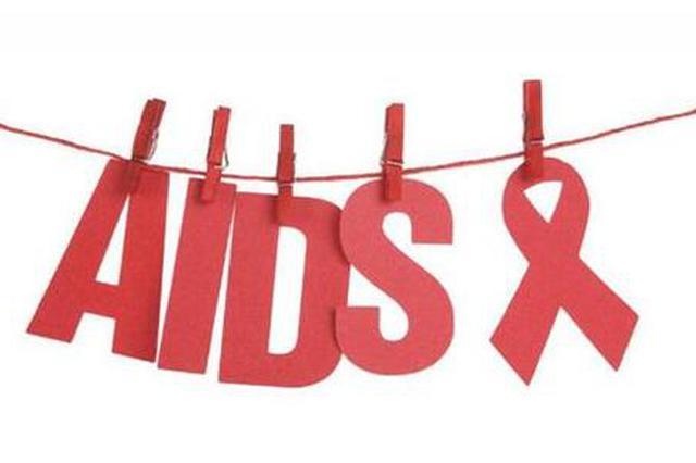 安徽有望设立区域艾滋病诊疗中心