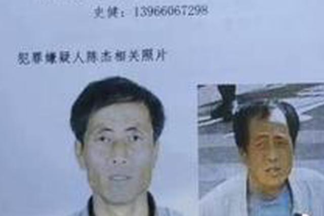 蚌埠警方推断3死3伤案嫌犯藏身地 请您留意
