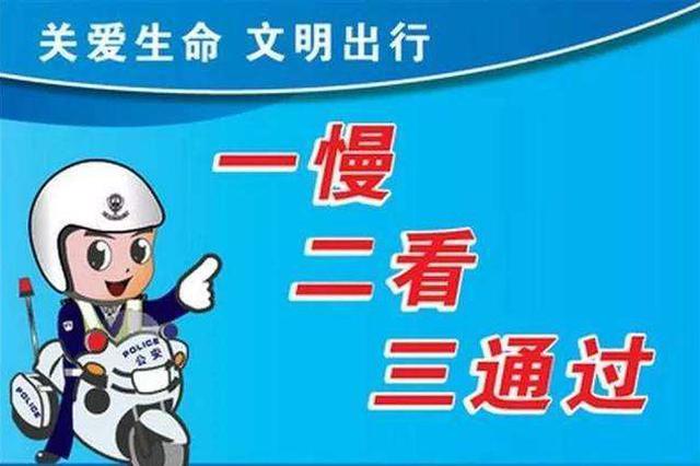 蚌埠今年查纠各类交通违法行为将超百万起