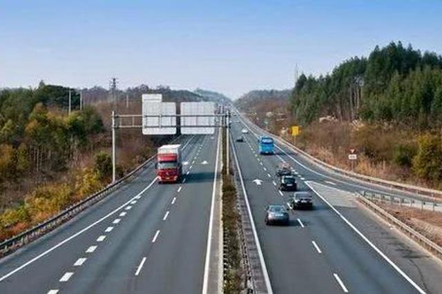 合肥绕城高速免费通行可能仅限皖A牌照安装ETC车辆