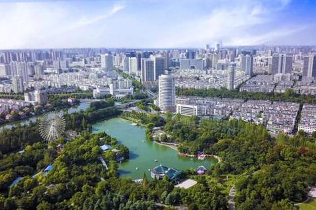 《合肥市城市排水管理办法》迎来修订