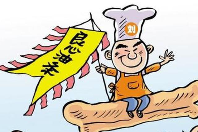 """何刘竹:诚实守信的""""中国好人"""""""