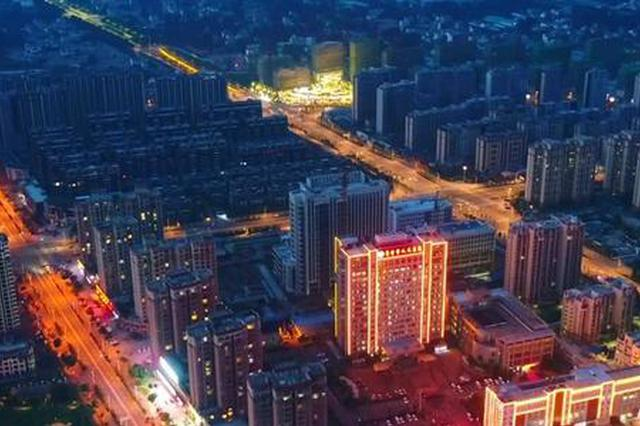 """""""小上海""""融入""""大上海"""" 界首在沪设立离岸科创中心"""
