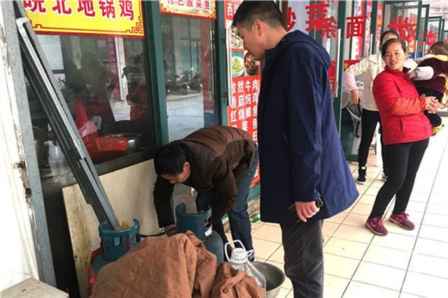 """合肥芙蓉社区开展辖区餐饮场所瓶装液化气""""回头看"""""""