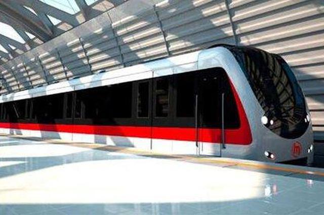 合肥市轨道交通4、5号线52座车站封顶