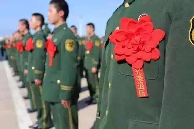 退伍军人被顶替上班23年 严惩不贷才能不让军人寒心