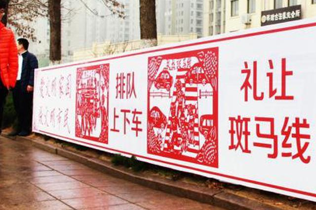 """安徽省""""礼让斑马线""""专项行动成效显著"""