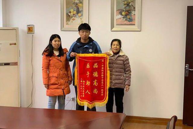 """芜湖田家炳中学高三男生因扶老人被""""找上门"""""""