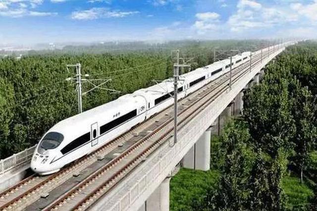 新建5座车站 安徽又一条铁路传来消息