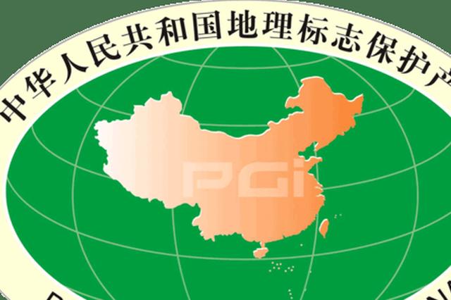 安徽省严查擅自使用或伪造地理标志名称、标志
