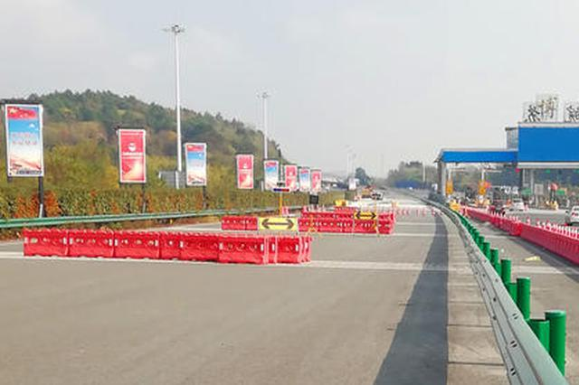安徽省拆除26个省界站接近尾声