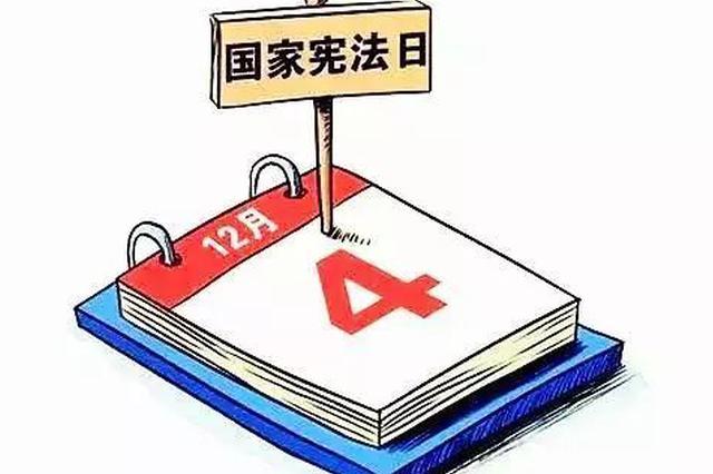 """安徽:一道道""""法治大餐""""端进百姓家中"""