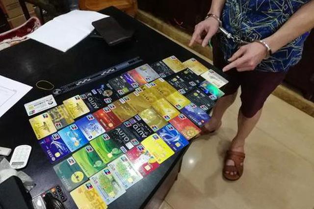 铜陵侦破部督特大网络传播淫秽物品案 受众3万人