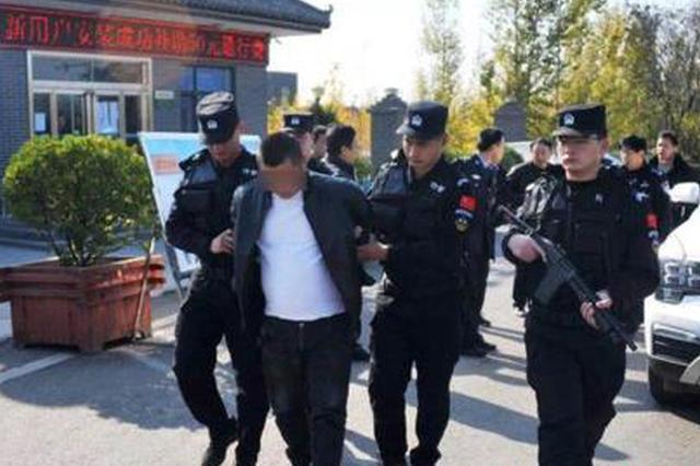 男子诈骗后潜逃十余年 两地警方联手将其抓获
