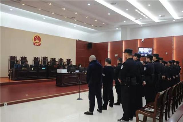 """芜湖""""1·29""""跨省非法倾倒固废污染环境案判了"""