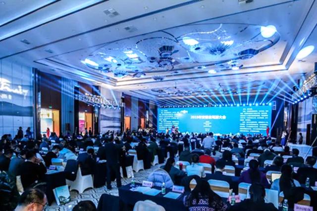 2019年安徽自驾游大会成功举办