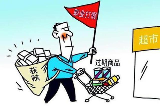 """2020年安徽省""""两节""""打假专项行动启动"""