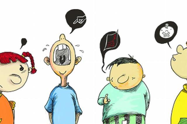 安徽省逾两成青少年学生有心理问题