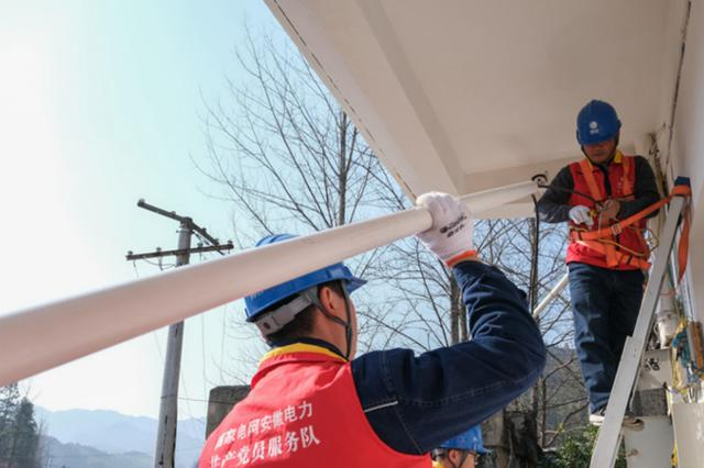 安徽50多万水电供区群众将用上可靠放心电