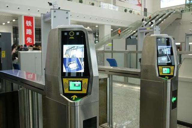 阜阳火车站将新增35台验证闸机